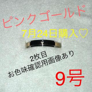 ディズニー(Disney)のディズニーランド♡ミッキーリング(リング(指輪))