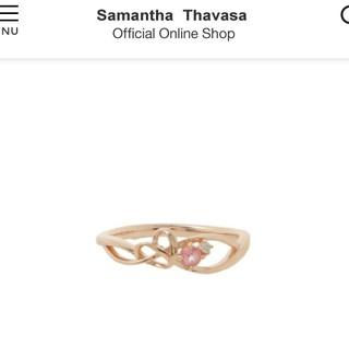 サマンサティアラ(Samantha Tiara)の【美品♡現行品】サマンサティアラ K10ダイヤモンドリング(9号)(リング(指輪))