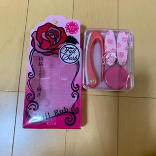 コージーホンポ(コージー本舗)の爪磨きセット新品未使用(ネイルケア)