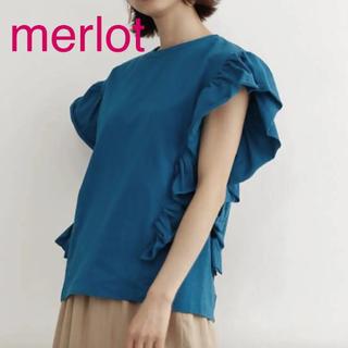 メルロー(merlot)の新品 merlot メルロー フリルトップス カットソー Tシャツ ブルー(カットソー(半袖/袖なし))