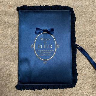 メゾンドフルール(Maison de FLEUR)のメゾンドフルール マルチケース 限定品(母子手帳ケース)