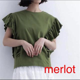 メルロー(merlot)の新品 merlot メルロー フリルトップス カットソー Tシャツ カーキ(カットソー(半袖/袖なし))