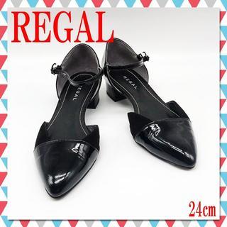リーガル(REGAL)のS246【美品】REGAL リーガル パンプス 24㎝ 黒 ストラップ 匿名配送(ハイヒール/パンプス)