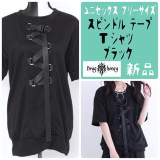 ファンキーフルーツ(FUNKY FRUIT)のDrugHoney ドラッグハニー スピンドルテープ Tシャツ ブラック 新品(Tシャツ(半袖/袖なし))