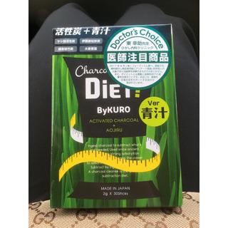 ファビウス(FABIUS)のバイクロチャコールダイエット 青汁 30日分 30包(青汁/ケール加工食品 )