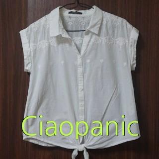 チャオパニック(Ciaopanic)のCiaopanic チャオパニック  半袖 前縛り 前結び シャツ(シャツ/ブラウス(半袖/袖なし))