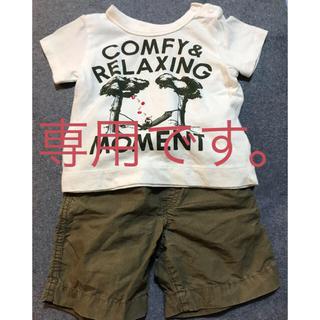 ブリーズ(BREEZE)のTシャツ、短パンセット販売と白シャツ(Tシャツ)