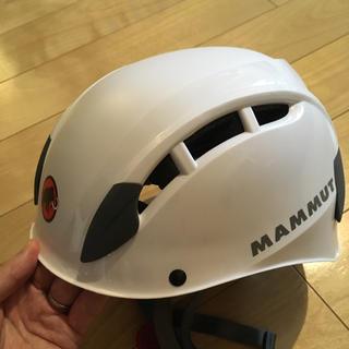 マムート(Mammut)のマムートヘルメット 白(登山用品)