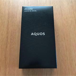 アクオス(AQUOS)のdocomo AQUOS R3 SH-04L 未使用品 SIMフリー レッド(スマートフォン本体)
