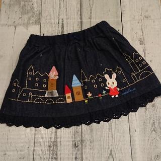 mikihouse - 新品 ミキハウス うさこ 豪華刺繍 スカート