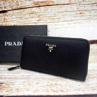 best service 91644 ef8de PRADA - Prada小さい財布の通販|ラクマ