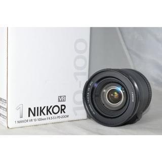 ニコン(Nikon)のペン様専用☆綺麗な展示品☆1 NIKKOR 10-100mm f/4.5-5.6(レンズ(ズーム))