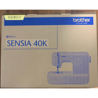 brother - brother ミシン SENSIA 40K