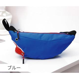 ☆ サメ ボディバッグ 斜めがけ 男女兼用 人気カラー:ブルー(ボディバッグ/ウエストポーチ)