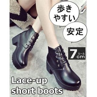 ショートブーツ*大きいサイズレースアップ厚底*26cm*ブラック43(ブーツ)
