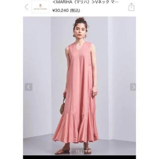 ユナイテッドアローズ(UNITED ARROWS)の新品タグ付 MARIHA マリハ 夏の月影のドレス (ロングワンピース/マキシワンピース)