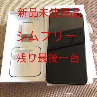 アップル(Apple)の【新品未使用・SIMフリー】ドコモiPhone X 64GBシルバー・即発送(携帯電話本体)