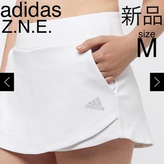 アディダス(adidas)のアディダス スコート ショートパンツ ハーフパンツ ショーツ 練習 M 白(ウェア)