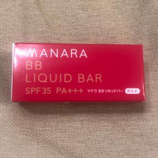 マナラ(maNara)のマナラ BBリキッドバー ファンデーション 明るめ(BBクリーム)