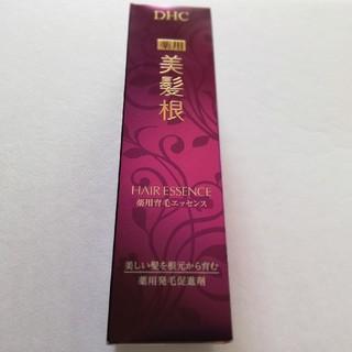 ディーエイチシー(DHC)のDHC薬用美髪根 発毛促進剤(スカルプケア)