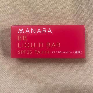 マナラ(maNara)のマナラ BBリキッドバー ファンデーション 標準(BBクリーム)
