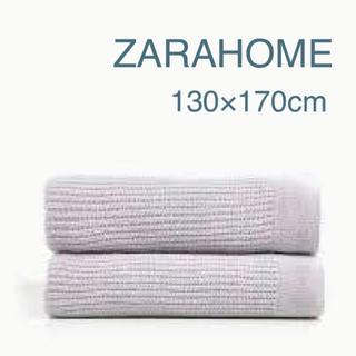 ザラホーム(ZARA HOME)の新品タグ付き ザラホーム ブランケット ベッドカバー 毛布 ライトグレー(おくるみ/ブランケット)