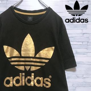 アディダス(adidas)の【アディダス トレフォイル】ビッグロゴ バックプリント 金 90s(Tシャツ/カットソー(半袖/袖なし))