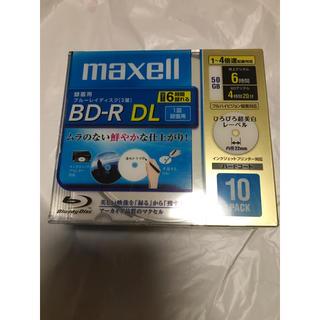 マクセル(maxell)のブルーレイ DVD(その他)