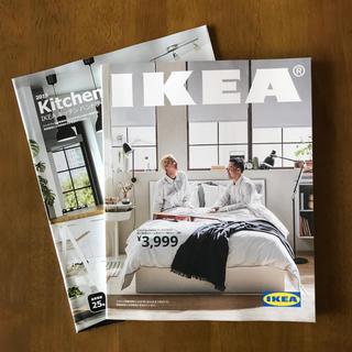 イケア(IKEA)の❄️IKEA❄️カタログ 2020年最新号、キッチンハンドブック(住まい/暮らし/子育て)