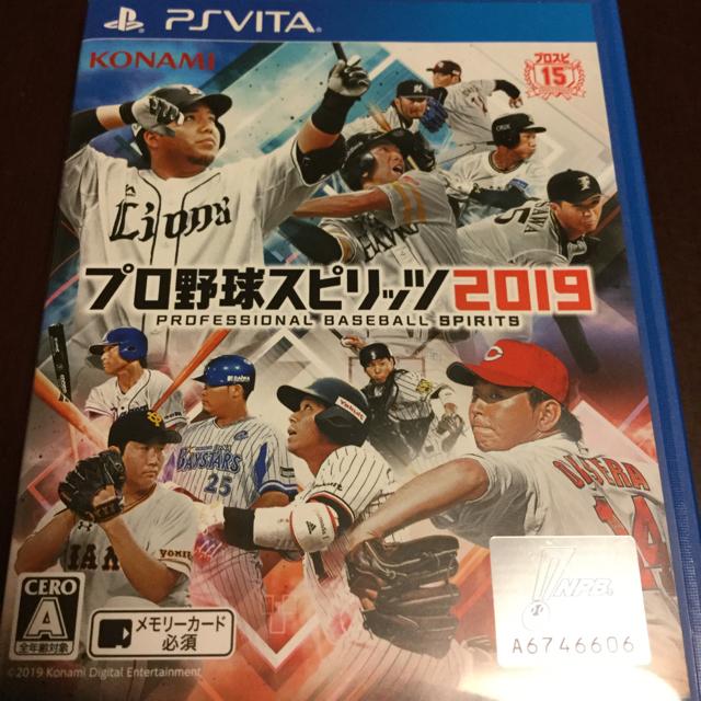 プロ野球スピリッツ2019 エンタメ/ホビーのゲームソフト/ゲーム機本体(家庭用ゲームソフト)の商品写真