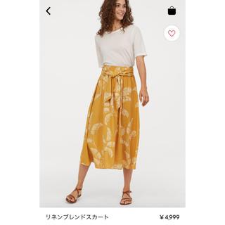 エイチアンドエム(H&M)の19SS 新品タグ付き リネンブレンドスカート リーフ柄(ロングスカート)