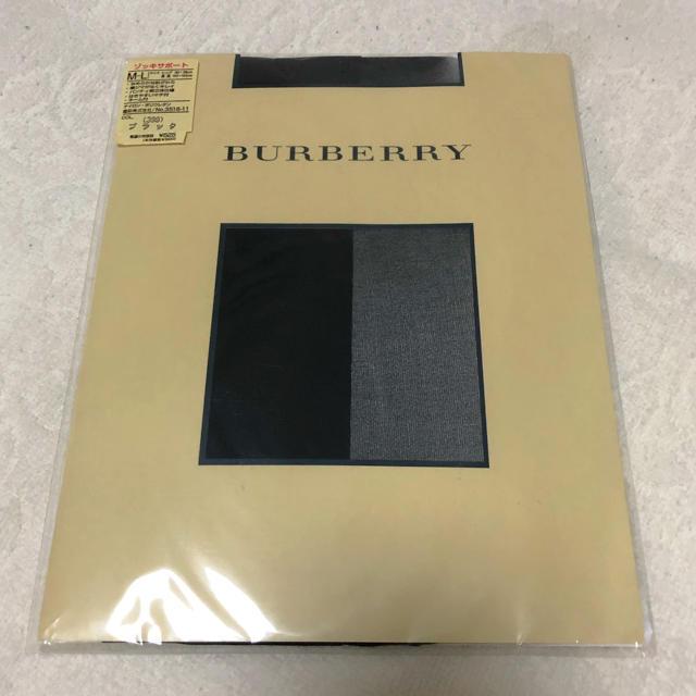 BURBERRY(バーバリー)のバーバリー ブラックタイツ レディースのレッグウェア(タイツ/ストッキング)の商品写真