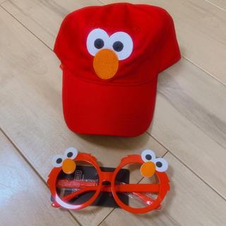 SESAME STREET - ✨新品✨セサミストリート エルモ 帽子 キャップ メガネセット
