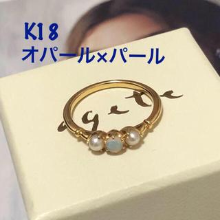アガット(agete)のageteCLASSIC K18オパール×パールリング 9号 アガット(リング(指輪))