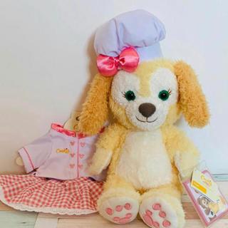 ダッフィー - 【ラスト1】香港ディズニー クッキー Sサイズ ぬいぐるみ コスチュームセット