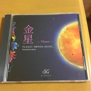 k's selection ムーンパワーミュージック金星(ヒーリング/ニューエイジ)