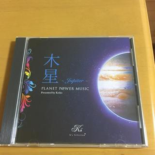k's selection ムーンパワーミュージック木星(ヒーリング/ニューエイジ)