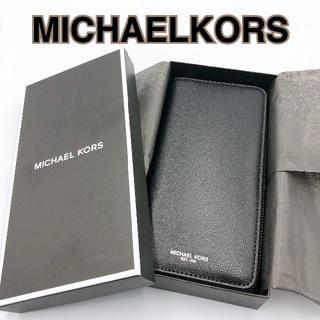 マイケルコース(Michael Kors)のMICHAEL KORS 長財布 メンズ ブラック【新品・送料無料】(長財布)