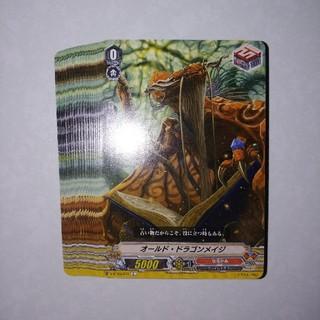 カードファイトヴァンガード(カードファイト!! ヴァンガード)のヴァンガード オールド·ドラゴンメイジ C 21枚セット(シングルカード)