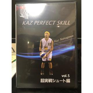 DVD 中川和之 KAZ PERFECT SKILL 考えるバスケットの会 直之