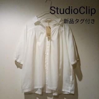 スタディオクリップ(STUDIO CLIP)のスタジオクリップ*シングルガーゼスキッパーブラウス(シャツ/ブラウス(半袖/袖なし))