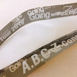 A.B.C.-Z - A.B.C-Z 2019 Going with Zephyr 銀テープ