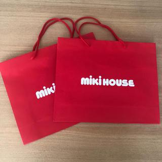 ミキハウス(mikihouse)のミキハウス ショッパー 2枚セット 新品 未使用(ショップ袋)