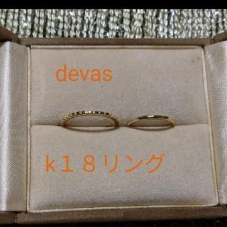 送料込み devas k18 リング 10号 3号(リング(指輪))