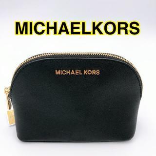 マイケルコース(Michael Kors)の【新品】MICHAEL KORS ポーチ ブラック【送料無料】(ポーチ)