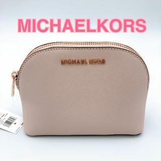 マイケルコース(Michael Kors)の【新品】MICHAEL KORS ポーチ ピンク【送料無料】(ポーチ)