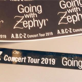 A.B.C.-Z - A.B.C-Z 2019  GoingwithZephyr 銀テ