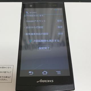 フジツウ(富士通)のau ARROWS FJL21(スマートフォン本体)