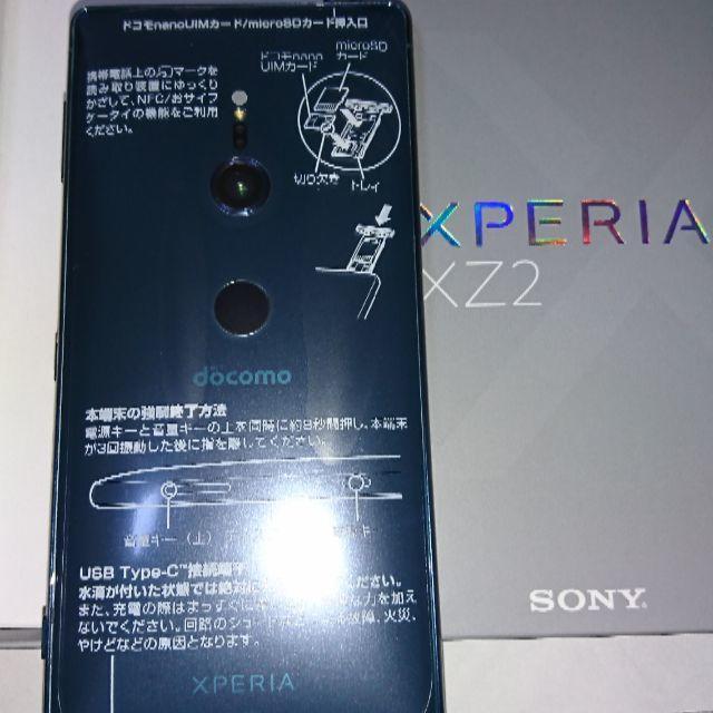 SONY(ソニー)の【onebrid様】Xperia XZ2×2台xz1compact×2台 スマホ/家電/カメラのスマートフォン/携帯電話(スマートフォン本体)の商品写真