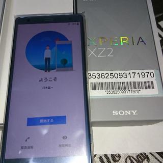 SONY - sim解除済 docomo Xperia XZ2  SO-03K 一括購入